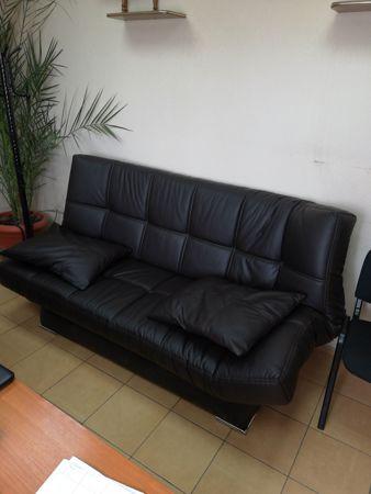 Изображение продавца Офисная мебель