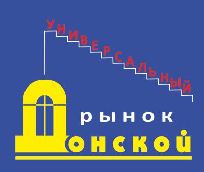 """Рынок """"Донской"""""""