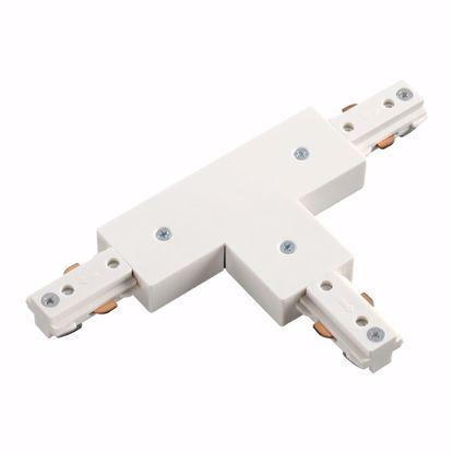 Изображение 135010 NT18 081 белый Соединитель с токопроводом для шинопровода T-образный