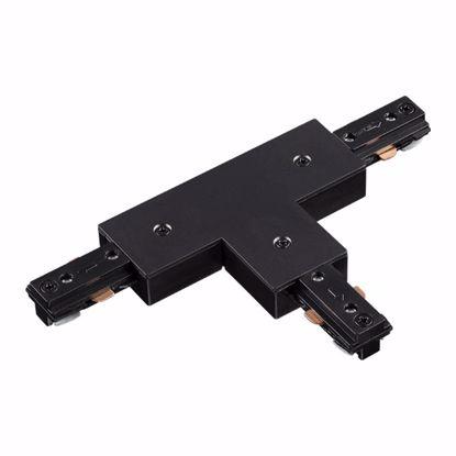 Изображение 135011 NT18 081 черный Соединитель для с токопроводом шинопровода T-образный